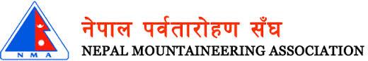 NepalMountaineeringAssociation